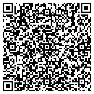 QR-код с контактной информацией организации АЛЬФА УПТЧП