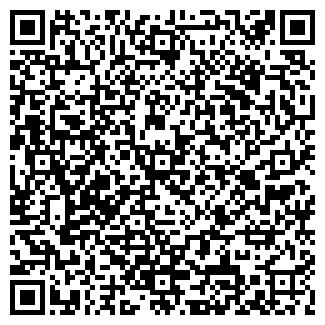 QR-код с контактной информацией организации КИМОВСКИЙ ЛЕСХОЗ