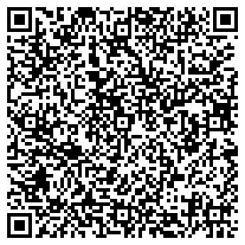 QR-код с контактной информацией организации СЕРВИС ТЕЛЕКОМ