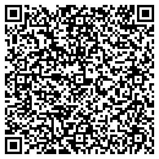 QR-код с контактной информацией организации ЗАО ГОРИЦКОЕ