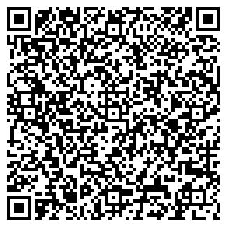 QR-код с контактной информацией организации ТОО СТОЯНЦЕВСКОЕ