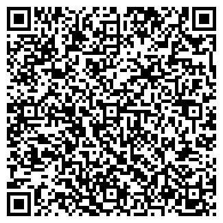 QR-код с контактной информацией организации АРКОН ДУП
