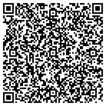 QR-код с контактной информацией организации ИМ. МАРШАЛА ВАСИЛЕВСКОГО, ЗАО