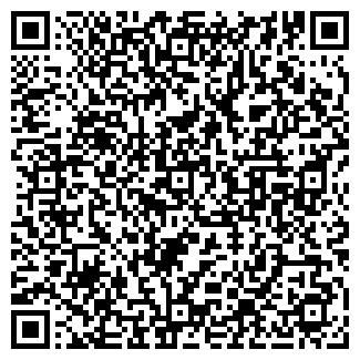 QR-код с контактной информацией организации МУХОРТОВО КОЛХОЗ