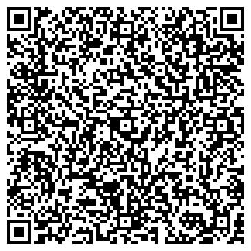 QR-код с контактной информацией организации БАЗА ТОРГОВАЯ МЕЖРАЙОННАЯ БАРАНОВИЧСКАЯ ЧУП