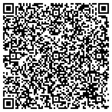 QR-код с контактной информацией организации СКОРОЙ МЕДИЦИНСКОЙ ПОМОЩИ СТАНЦИЯ