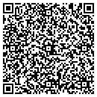 QR-код с контактной информацией организации КУЗНЕЦОВО СПК