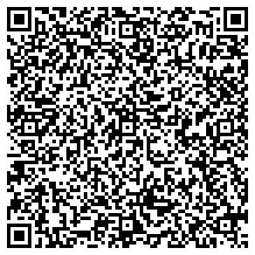 QR-код с контактной информацией организации КИРЕЕВСКАЯ СТОМАТОЛОГИЧЕСКАЯ ПОЛИКЛИНИКА
