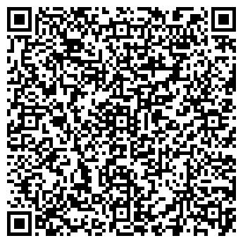 QR-код с контактной информацией организации КИРЕЕВСКАЯ ЦЕНТРАЛЬНАЯ РАЙОННАЯ БОЛЬНИЦА
