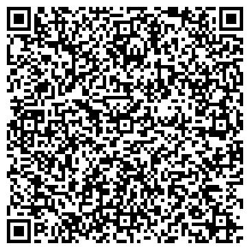 QR-код с контактной информацией организации КИРЖАЧСКОЕ РЕМОНТНО-ТЕХНИЧЕСКОЕ ПРЕДПРИЯТИЕ