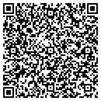 QR-код с контактной информацией организации ИМ. ДЗЕРЖИНСКОГО СПК