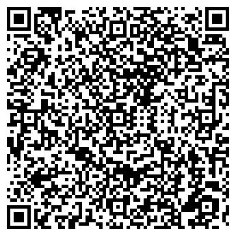 QR-код с контактной информацией организации ООО КИРСАНОВСПЕЦМЕБЕЛЬ
