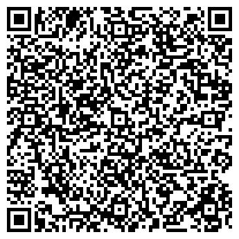 QR-код с контактной информацией организации ПОДВИГАЛОВСКАЯ УЧАСТКОВАЯ БОЛЬНИЦА