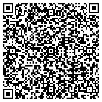 QR-код с контактной информацией организации КЛИНЦОВСКОЕ УПП ВОГ