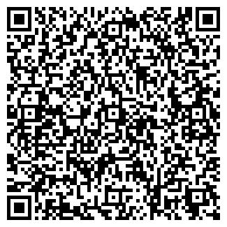 QR-код с контактной информацией организации САТИД
