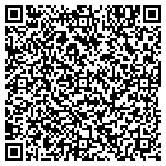 QR-код с контактной информацией организации КОМЕТА ЧП