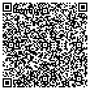 QR-код с контактной информацией организации ДАНИЛЕКО Е. М. ЧП
