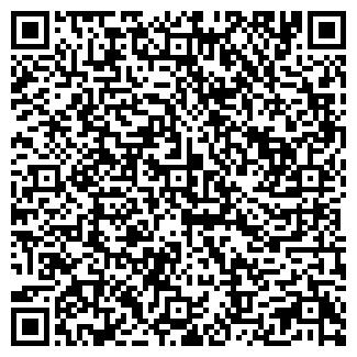 QR-код с контактной информацией организации ТРУДОВИК КОЛХОЗ