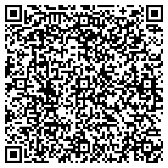 QR-код с контактной информацией организации КЛИНЦЫФАРМ АПТЕЧНОЕ ОБЪЕДИНЕНИЕ