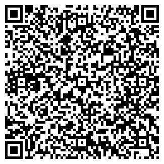 QR-код с контактной информацией организации ОВО ПРИ КЛИНЦОВСКОМ РОВД