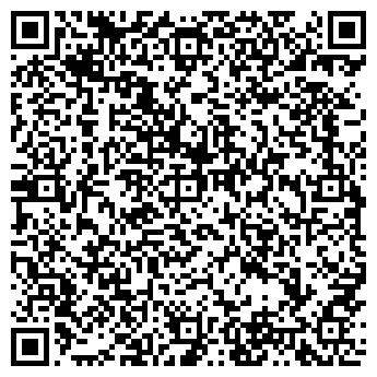 QR-код с контактной информацией организации КЛИНЦОВСКОЕ СМУ