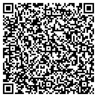 QR-код с контактной информацией организации БЕРЕГ ОДО