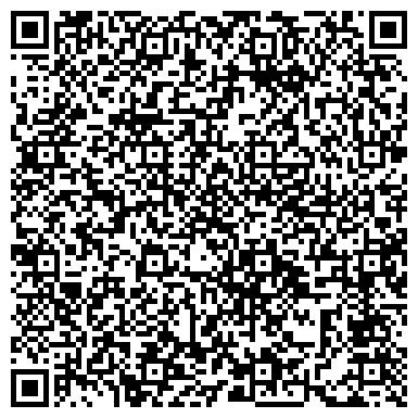 QR-код с контактной информацией организации МБУК ЦЕНТР КУЛЬТУРЫ И ДОСУГА СОВРЕМЕННИК Г.КЛИНЦЫ.