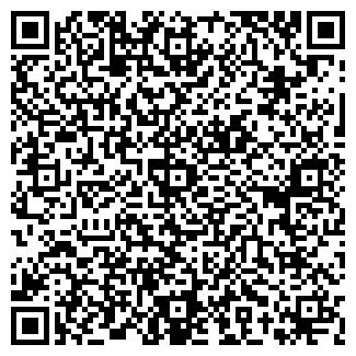 QR-код с контактной информацией организации ООО БЕТОНИТ