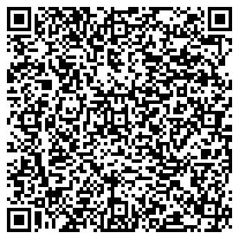 QR-код с контактной информацией организации РАДИОИНЖЕНЕР