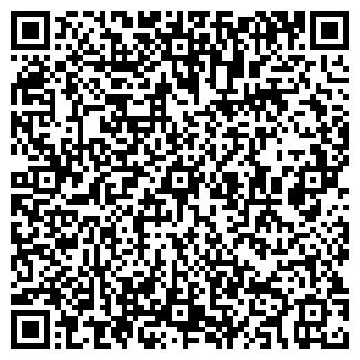 QR-код с контактной информацией организации МАГАЗИН № 6