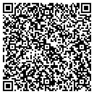 QR-код с контактной информацией организации КРИОКОР-КОВРОВ
