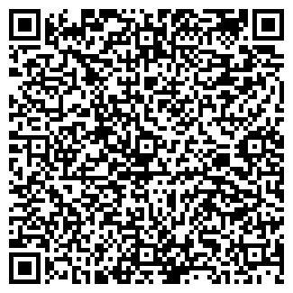 QR-код с контактной информацией организации ФРЕЙМ