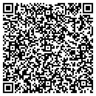 QR-код с контактной информацией организации ФЛОКС