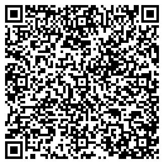 QR-код с контактной информацией организации ЯБЛОНЬКА