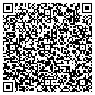 QR-код с контактной информацией организации ВИАЛТА, ООО