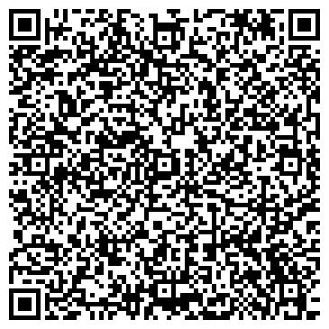 QR-код с контактной информацией организации КОВРОВСКАЯ МНОГОПРОФИЛЬНАЯ ГОРОДСКАЯ БОЛЬНИЦА № 1