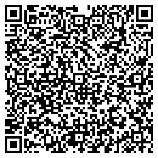 QR-код с контактной информацией организации ЭКСТРА, ТОО