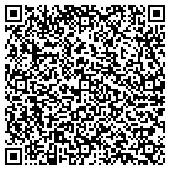 QR-код с контактной информацией организации ООО КОВРОВЭКСКАВАТОРСЕРВИС