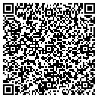 QR-код с контактной информацией организации КОССМА, ЗАО