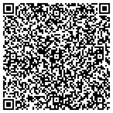 QR-код с контактной информацией организации КОВРОВСТРОЙЗАКАЗЧИК МУНИЦИПАЛЬНОЕ ПРЕДПРИЯТИЕ