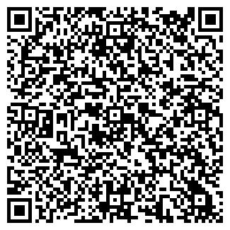 QR-код с контактной информацией организации ТРУД И ЖИЗНЬ