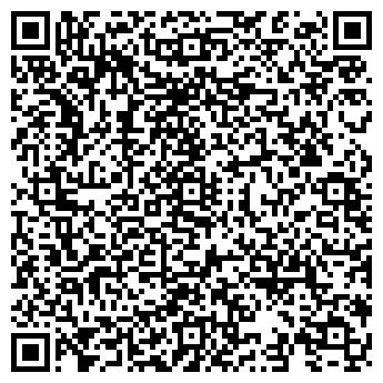 QR-код с контактной информацией организации ГОСТИНИЦА СВИТЯЗЬ