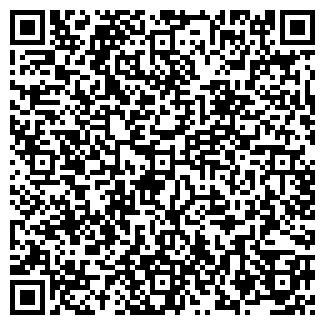 QR-код с контактной информацией организации ЭРБИС И М