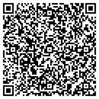 QR-код с контактной информацией организации ДВА КИТА