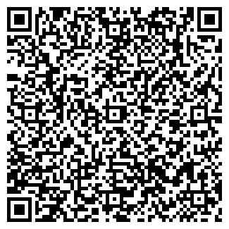 QR-код с контактной информацией организации КОНТАКТ-УЮТ