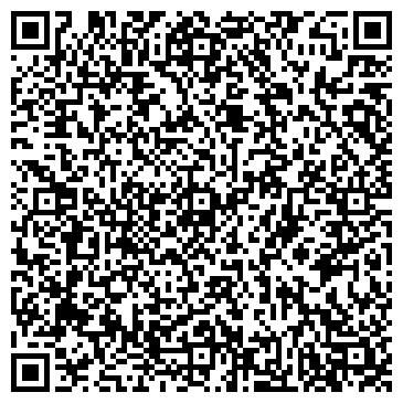 QR-код с контактной информацией организации ИЛЬМОВКА СЕЛЬСКОХОЗЯЙСТВЕННОЕ, ЗАО