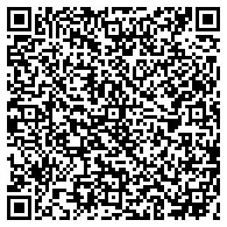 QR-код с контактной информацией организации ВЕКОН, ООО