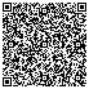 QR-код с контактной информацией организации КОМАРИЧСКИЙ ХЛЕБОКОМБИНАТ