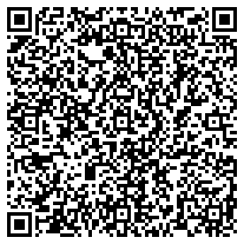 QR-код с контактной информацией организации ОВО ПРИ КОМАРИЧСКОМ РОВД