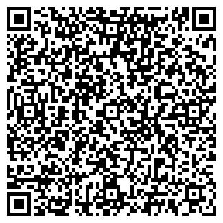 QR-код с контактной информацией организации № 15 АПТЕКА, МП
